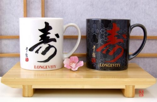 Tea mugs Black & White with Longevity calligraphy